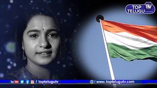 Independence Day 2019 Special Video | #HappyIndependenceDay | Motivational Video | Top Telugu TV
