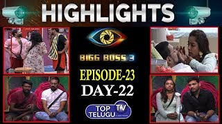 Bigg Boss Telugu Season 3 Episode 23 Day 22 Highlights | Bigg Boss Telugu Latest News |Top Telugu TV