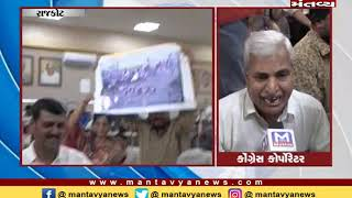 Gujarat NONSTOP   13-08-2019   Mantavya News