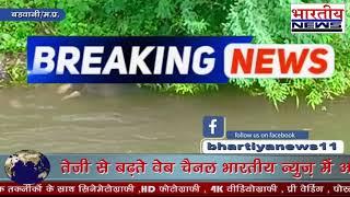 बड़वानी करंट लगने से वृद्ध की मौत, करंट से मछली मारकर पकड़ते वक्त हुआ हादसा। #bn #bhartiyanews