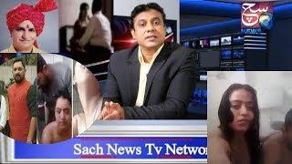 BJP Ka Kaala Sach Kya Horaha Hain Hindustan Mein ? SACH Ki Khaas Report.