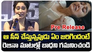 Evaru Movie 2019 Pre Release Event | Adivi Sesh | Regina Cassandra | Naveen Chandra | Top Telugu TV