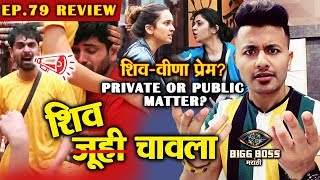 Shiv Bites Aroh | Veena And Shivani BIG Fight | Bigg Boss Marathi 2 Ep. 79 Review
