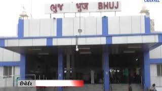 Kutch | Alert announced in Kutch near August 5th | ABTAK MEDIA