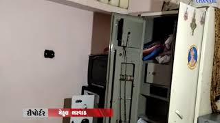 Halvad |14 lakhs jewelry theft | ABTAK MEDIA