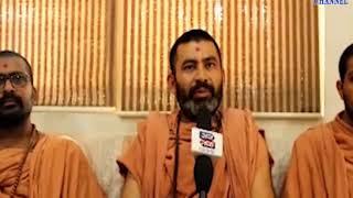 Surat| Hidola Mahotsav is organized at the Swaminarayan Temple  | ABTAK MEDIA