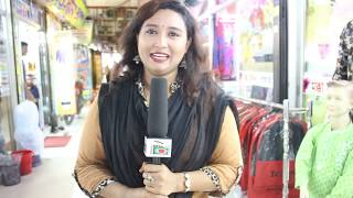 Eid Fashion 2019 | Episode-2 | New Collecion Men's Panjabi Show Room Rajdhani Super Market|