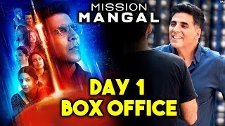 MISSION MANGAL | 1ST DAY COLLECTION | Box Office Prediction | Akshay Kumar, Vidya Balan