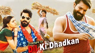 Dil Ki Dhadakan 2019 Hindi Dubbed Blockbuster Full Action Movie Latest South Indian Hindi Movie Full