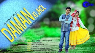 Daman Ki Jhol 2//INDIAN HR MUSIC, New Most Popular Haryanvi DJ Songs Of 2019 Latest Haryanvi Song