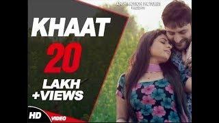 Chobare Aali | New Haryanvi DJ Song 2019 | # Ajay Hooda,  | Haryanvi Songs Haryanavi 2019