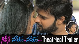 Neethone Hai Hai Movie Offcial Trailer | Neethone Hai Hai | Tollywood Latest Trailers
