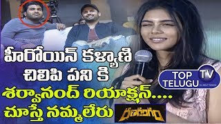 Ranarangam Movie Pre Release Event | Heroine Kalyani Funny Eye Stuck On Hero Nithin | Top Telugu TV