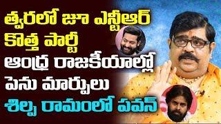 Venu Swamy Reveals About Jr NTR New Political Party | BS Talk Show | Top Telugu TV Interviews