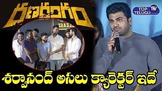 Sharvanand Emotional Speech   Sharvanand Latest Movie Ranarangam Pre Release Event   Top Telugu TV