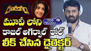 Sharvanand Latest Movie Ranarangam Pre Release Event | Director Sudheer Varma Speech |Top Telugu TV
