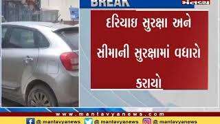 ગુજરાતમાં આતંકી હુમલાની આશંકાને પગલે રાજ્યમાં સુરક્ષા વધારવામાં આવી