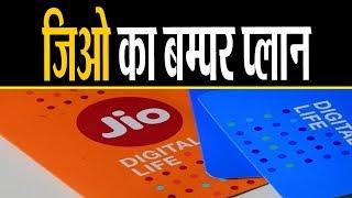 What is Jio GigaFiber..? कैसे ये बदल देगा इंटरनेट की दुनिया! || JioGigaFiber