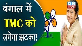 बंगाल में TMC को लगेगा झटका! | एक और नेता बीजेपी में होंगे शामिल |West bangal latest news | BJP News