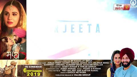 Rajja Beta | Ep 37 | Diljit Dosanjh | Ammy Virk | Ranjit Bawa | Jassie Gill | Dainik Savera
