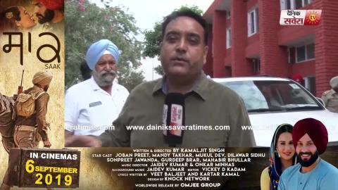 Exclusive Interview: Sports Ministers Rana Gurmeet Sodhi का Pataila वासियों को तोहफा