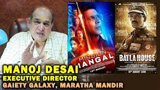 Mission Mangal Vs Batla House | Manoj Desai EXCLUSIVE REACTION And Box Office Prediction