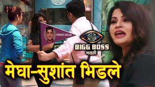 Megha Dhade And Sushant Shelar Verbal Fight In Task | Bigg Boss Marath 2 Latest update