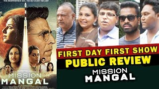 MISSION MANGAL PUBLIC REVIEW | First Day First Show | Akshay Kumar, Vidya Balan, Sonakshi