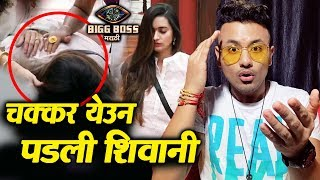 Shivani Surve FAINTS During Task | Breaking News Task | Bigg Boss Marathi 2 Latest Update