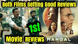 Mission Mangal Vs <span class='mark'>Batla House</span> 1st Reviews Are Out Now!