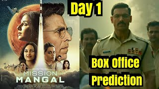 Mission Mangal Vs <span class='mark'>Batla House</span> Box Office Prediction Day 1