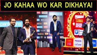 KGF Star Yash Won Two Big Awards In SIIMA 2019 And He Proved It What He Said In 2015 Award Night!