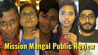 Mission Mangal Movie - Public Review By Journalist - Akshay,Vidya,Sonakshi,Taapsee,Kirti,Sharman