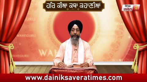 Special: 550वें साल का हर दिन Guru Nanak Dev ji के साथ | EP: 157