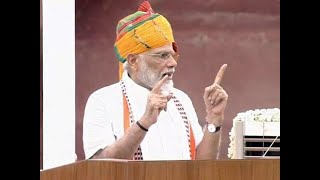 'One Nation, One Constitution' has become reality post Article 370 abrogation: PM Modi