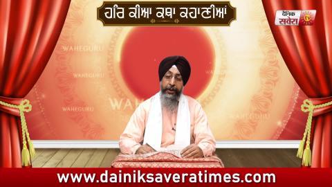 Special: 550वें साल का हर दिन Guru Nanak Dev ji के साथ | EP: 156