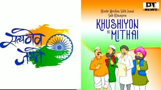Wish You Happy Indipendence Day All Indians Daily Times News Team