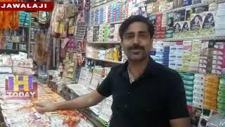 14 AUG N 11 Jwala ji's market has been decoart about Rakshabandhan