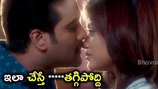 ఇలా చేస్తే **** తగ్గిపోద్ది  || Latest Telugu Movie Scenes || Tarun , Oviya Helen