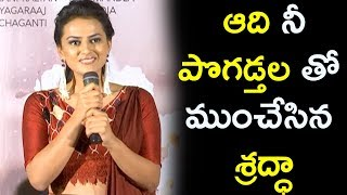 Shraddha Srinath Lovely Speech | Jodi Movie Press Meet || Bhavani HD Movies