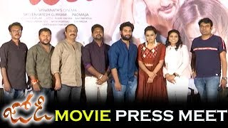 Jodi Movie Press Meet | Aadi | Shraddha Srinath || Bhavani HD Movies