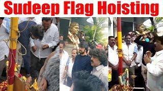 Sudeep Flag hoisting in Karnataka Film chamber