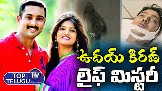 Film Fair Award Recipient Uday Kiran  Mistory | Tollywood Top Secrets | Top Telugu TV