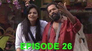 Episode 26 | Bigg Boss Telugu Season 3 | Baba Bhaskar | Varun Vitika | Sri Mukhi | Top Telugu TV