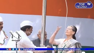 Sonia Gandhi Flag Hoisting Ceremony at AICC HQ | Congress Party | Top Telugu TV