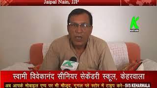 Jaipal Nain #JJP on 15 august