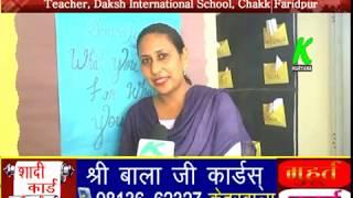 Daksh International School students giving a good massage on 15 August