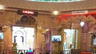 Dhar News Live