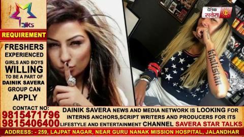Hard Kaur ਦੇ Social Media Accounts ਹੋਏ Suspend | ਭਾਰਤ ਸਰਕਾਰ ਨੂੰ ਕੀਤਾ ਸੀ Target Dainik Savera