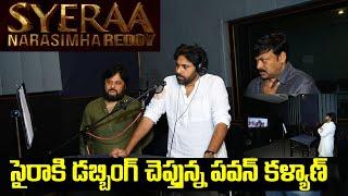 Pawan Kalyan in Sye Raa Narasimha Reddy Movie | Chiranjeevi | Ram Charan | Konidela Production
